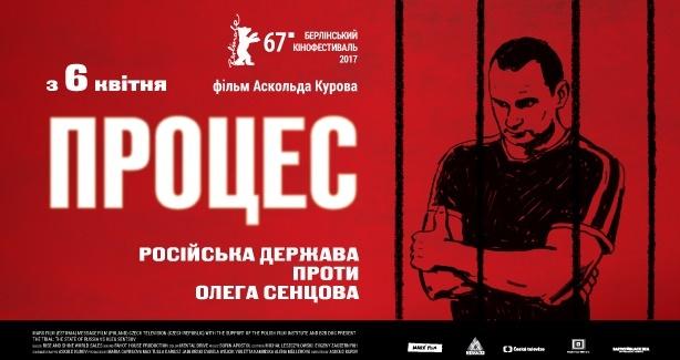 Фильм обукраинском узнике Кремля номинирован напремию Silver Eye